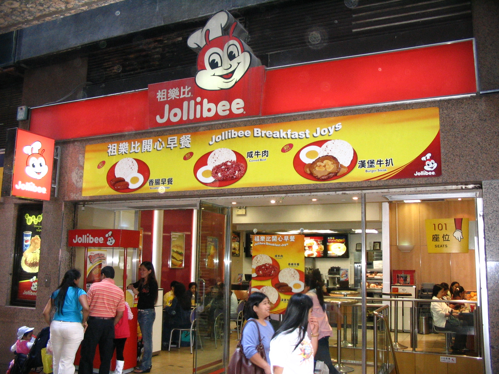 product offering of jollibee Jollibee strategic plan the company developed products that could compete with the new but there are already a wide product offering from jollibee at the.