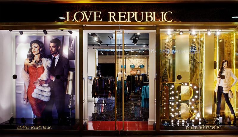 Магазин Женской Одежды Love Republic С Доставкой