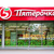 X5-opens-three-siberian-pyaterochka-stores-in-tomsk